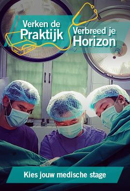 Doe een geneeskunde stage in het buitenland voor waardevolle inzichten in de gezondheidszorg