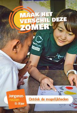 Jongerenreizen Campaign 2018
