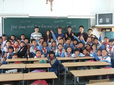 Vrijwilligerswerk lesgeef project in China