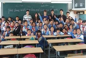Sta voor de klas in China en ondersteun de lokale onderwijzers tijdens het lesgeven.