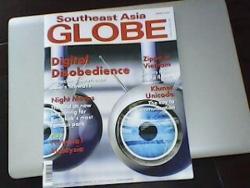 Journalistiek project in Cambodja