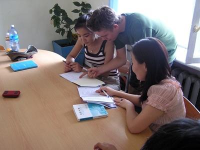 Leer Mongools in Mongolië